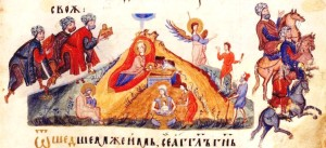 14 British library Magi and shepherds Description: (Miniature only) The Nativity: the Adoration of the Magi and shepherds Title of Work: The Gospels of Tsar Ivan Alexander Author: Simeon, scribe Illustrator: Turnovo school Production: Turnovo, 1355-1356 Language/Script: Bulgarian Church Slavonic (Cyrillic uncial) / -